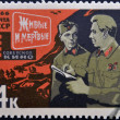 "USSR - CIRCA 1966: A stamp printed in Russia shows Scene from movie ""Alive and Dead"" with inscription ""Soviet Cinema, Alive and Dead (director Stolper)"", circa 1966 — Stock Photo"