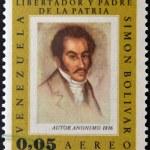 Постер, плакат: VENEZUELA CIRCA 1980: A stamp printed in Venezuela shows image of the Simon Bolivar circa 1980