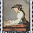 Stock Photo: YEMEN - CIRC1968: stamp printed in Yemen shows Draughtsmby Jean-Baptiste Siméon Chardin, circ1968