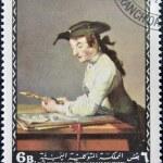 Постер, плакат: YEMEN CIRCA 1968: A stamp printed in Yemen shows The Draughtsman by Jean Baptiste Sim