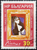 "BULGARIA - CIRCA 1982: A stamp printed in Bulgaria shows image of Picasso's painting with the inscription ""Pablo Picasso, Portrait of Jacqueline"", circa 1982 — Stock Photo"