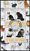 CHAD - CIRCA 2010: A stamp printed in Republic of Chad shows different cat breeds, serie, circa 2010 — Stock Photo
