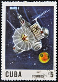 CUBA - CIRCA 1967 : stamp printed in Cuba shows the soviet Mars space station, circa 1967 — Stock Photo
