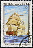 CUBA - CIRCA 1980: A stamp printed in Cuba shows Ship-building shipyard, circa 1980 — Foto Stock