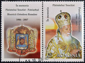 ROMANIA - CIRCA 2007: stamps printed in Romania shows Teoctist, Patriarch of the Romanian Orthodox Church and Coat the Patriarchate of Bucharest, circa 2007 — Stock Photo