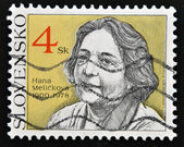 A stamp printed in Slovakia shows Hana Melickova — Stock Photo