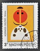 ハンガリーの現代美術の絵画に専用の印刷スタンプ デジ korniss でマイクを示しています — ストック写真