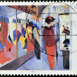 "GERMANY - CIRCA 1992: stamp printed in Germany showsthe painting ""Fashion Shop"" by August Macke (1887-1914), circa 1992. - Stock Photo"
