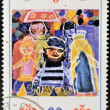 BULGARIA - CIRCA 1982: A stamp printed in BULGARIA shows image of the Child's Drawing circa 1982. - Stock Photo