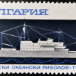 BULGARIA - CIRCA 1962: a stamp printed in Bulgaria shows a drawing of a fishing boat at sea, circa 1962 - Stock Photo