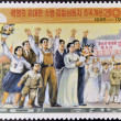 Stock Photo: NORTH KORE- CIRC1975: stamp printed in Koreshows celebrating anniversary of founding of North Korein 1945, circ1975