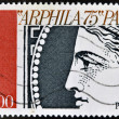 FRANCE - CIRCA 1975: postage stamp printed in France shows a detail of the goddess Ceres stamp in Corrientes, arphila 75, Paris , circa 1975. — Stock Photo