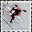 HUNGARY - CIRCA 1968: A stamps printed in Hungary showing an athlete's speed skating,Winter Olympic sports in Grenoble 1968, circa 1968 — Stock Photo