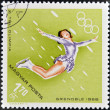 HUNGARY - CIRCA 1968: A stamps printed in Hungary showing an athlete in figure skating,Winter Olympic sports in Grenoble 1968, circa 1968 - Stock Photo