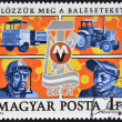 HUNGARY - CIRCA 1976: stamp printed in Hungary shows Trucks, Safety Devices, Trade Union emblem, circa 1976 - ストック写真