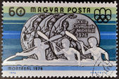 HUNGARY - CIRCA 1976: A stamp printed in Hungary shows Rowing sports, circa 1976 — Stock Photo