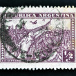 ARGENTINA - CIRCA 1931: A stamp printed in Argentina dedicated to Coup of September 6, 1930, circa 1931 - ストック写真