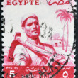 EGYPT - CIRCA 1958: A stamp printed in Egypt shows image of an agricultural worker, circa 1958 - ストック写真