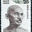 INDIA - CIRCA 1976: stamp printed in India shows Mahatma Gandhi, circa 1976 - ストック写真