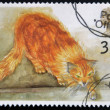 Stock Photo: UNITED KINGDOM - CIRC1995: stamp printed in Great Britain shows Choe (ginger cat), circ1995