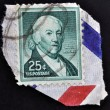 UNITED STATES OF AMERICA - CIRCA 1954: A stamp printed in USA shows Paul Revere, American silversmith, industrialist, patriot in the American Revolution, circa 1954 — Stock Photo
