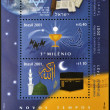 Stock Photo: BRAZIL - CIRC2001: Stamps printed in Brazil dedicated to schedule of three biblical religions, Jews, Christians, and Arabs, circ2001