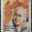 BRAZIL - CIRC1993: stamp printed in Btrazil shows Vinicius de Moraes, circ1993 — Stock Photo #18370379