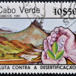CABO VERDE-CIRCA 1981: A post stamp printed in Cabo Verde dedicated to Combat Desertification shows three leaves on hands, circa 1981 - Stock Photo