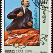 CAMBODIA - CIRCA 1985: A stamp printed in Cambodia shows Lenin's portrait , circa 1985 — Stock Photo