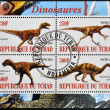 CHAD - CIRCA 2010: Stamps printed in Chad shows dinosaurs, circa 2010 - Photo