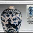 CHINA - CIRCA 1991: A stamp printed in China shows blue and white porcelain vase of the yuan dynasty, circa 1991 - Photo