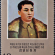 NORTH KOREA - CIRCA 1974: stamp printed in dpr Korea shows Kim Il sung, circa 1974. — Stock Photo