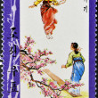 Royalty-Free Stock Photo: NORTH KOREA - CIRCA 1983: A stamp printed in DPR Korea dedicates to folk games, circa 1983
