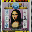 NORTH KOREA - CIRCA 1981: A stamp printed in DPR Korea shows Mona Lisa by Leonardo da Vinci, circa 1981 — Stock Photo #18370857