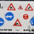 NORTH KOREA - CIRCA 1987: A stamp printed in DPR Korea shows road safety, circa 1987 — Stock Photo #18370883