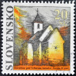 SLOVAKIA - CIRCA 1994: A stamp printed in Slovakia shows St. George Church, circa 2005 — Stock Photo