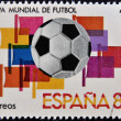 SPAIN - CIRCA 1980: Stamp printed in Spain dedicated to Football World Cup in Spain 1982, circa 1980 — Stock Photo