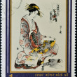 HUNGARY - CIRCA 1971: A stamp printed in Hungary shows Japanese Painting, circa 1971 — Stock Photo