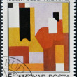 "HUNGARY - CIRCA 1989: stamp printed in Hungary shows Painting by Lajos Kassak ""Sunrise"", circa 1989 - 图库照片"