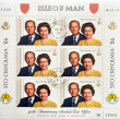 ISLE OF MAN - CIRCA 1986: Stamps printed in Isle of Man shows queen Elizabeth II and Prince Philip, circa 1986 — Stock Photo