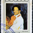 MALDIVE ISLANDS - CIRCA 1981: stamp printed in Malldives Islands shows self portrait by Pablo Ruiz Picasso, circa 1981 — Stock Photo