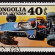 "Stock Photo: MONGOLIA - CIRCA 1978: A stamp printed in Mongolia shows sport car ""Madi"", circa 1978"