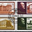 USSR - CIRCA 1988: stamps printed in the Russia shows different buildings Russians and Lenin, circa 1988 - Photo