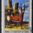"USSR - CIRCA 1981: A Stamp printed in Russia shows the painting ""Deer"" by Niko Pirosmanashvili, 1913, circa 1981 — Stock Photo"
