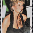 SAO TOME AND PRINCIPE - CIRCA 1997: A stamp printed in Sao Tome shows Diana Princess of Wales, circa 1997 — Stock Photo #18372709