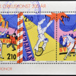 Stock Photo: SWEDEN - CIRC1987: Stamps printed in Sweden dedicated to Circus, circ1987