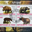 Stock Photo: CHAD - CIRC2010: Stamps printed in Chad dedicated to Africanimals, circ2010