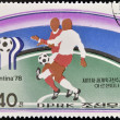 NORTH KOREA - CIRCA 1978: a stamp printed in North Korea shows football players. World football cup in Argentina, circa 1978 — Stock Photo