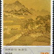 KOREA - CIRCA 1985: A stamp printed in Korea shows image of Chinese Painting, circa 1985. - ストック写真