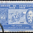 Stock Photo: VENEZUEL- CIRC1958: stamp printed in Venezueldedicated to centenary of introduction of postage stamp, circ1958